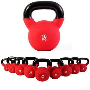 Kettlebell-en-fonte-revtu-de-noprne-4-kg-6-kg-8-kg-10-kg-12-kg-14-kg-16-kg-18-kg-20-kg-Idal-pour-lentranement-fonctionnel-et-le-renforcement-musculaire-16-kg-0
